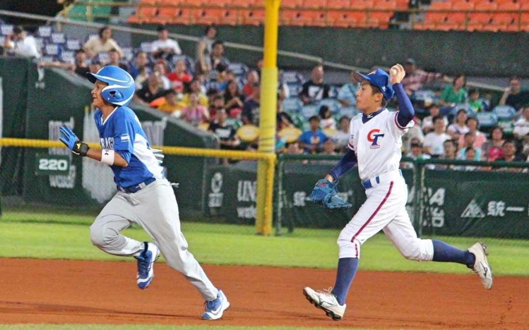 Chinese Taipei and US to meet in Under-12 Baseball World Cup final