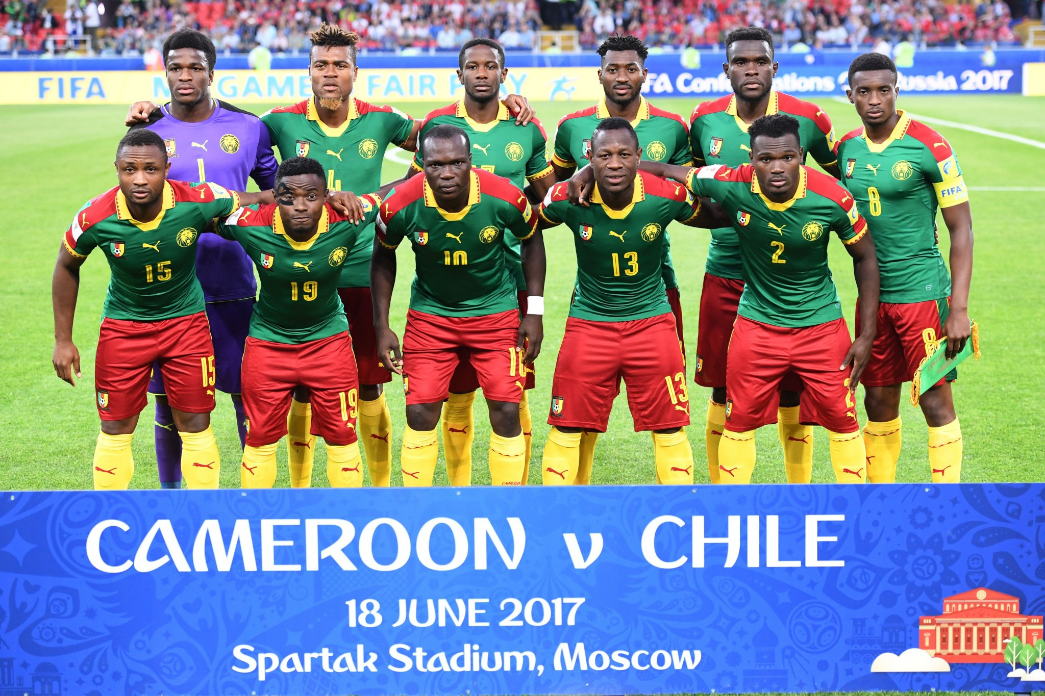 Ahmad Ahmad challenges Cameroon to prove they can be Afcon hosts