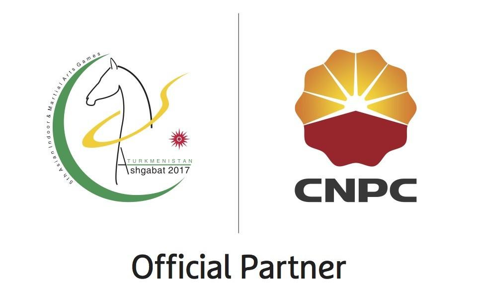 Ashgabat 2017 strike deal with China National Petroleum Corporation