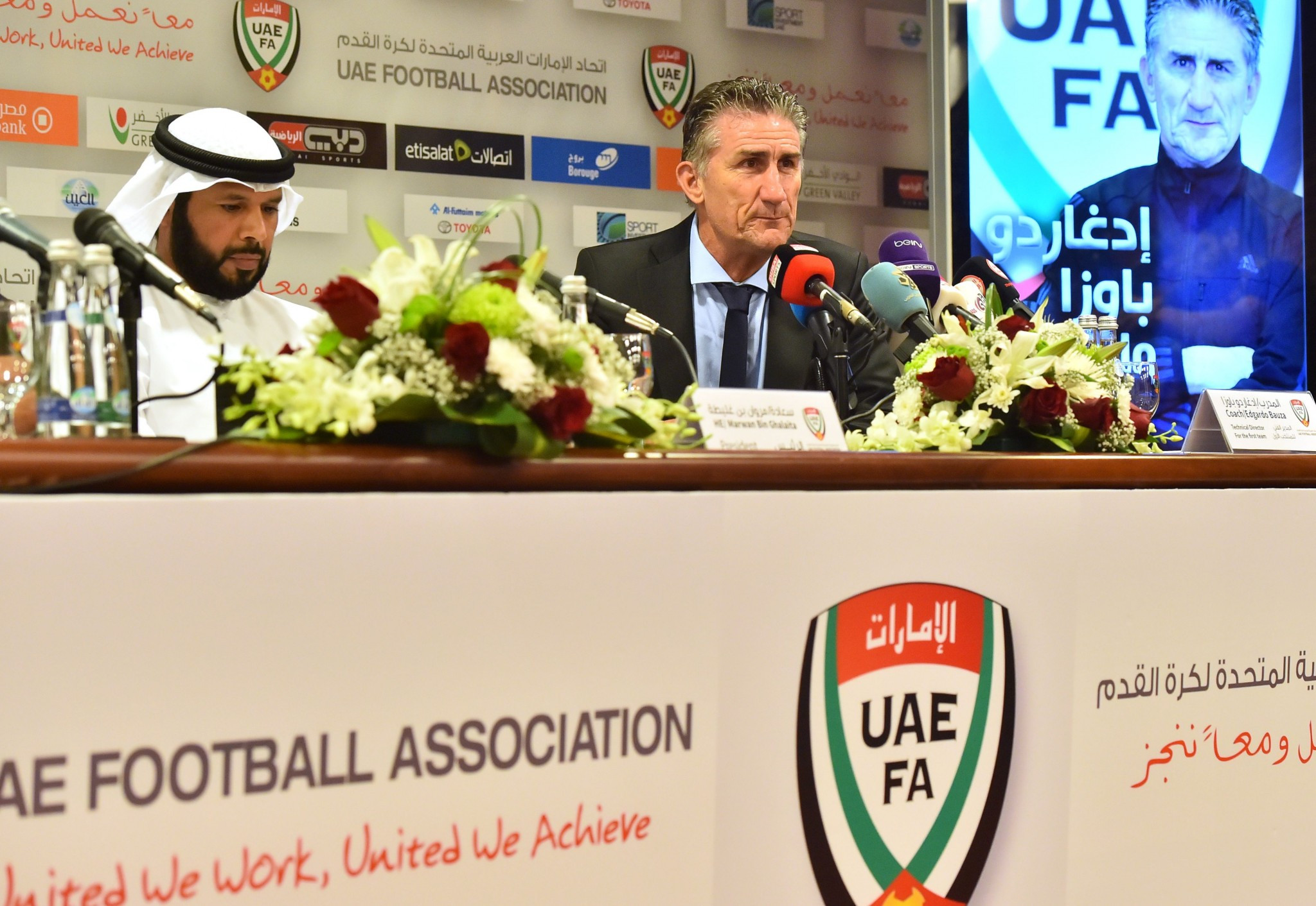The UAEFA made a request to switch the World Cup qualifier ©Getty Images