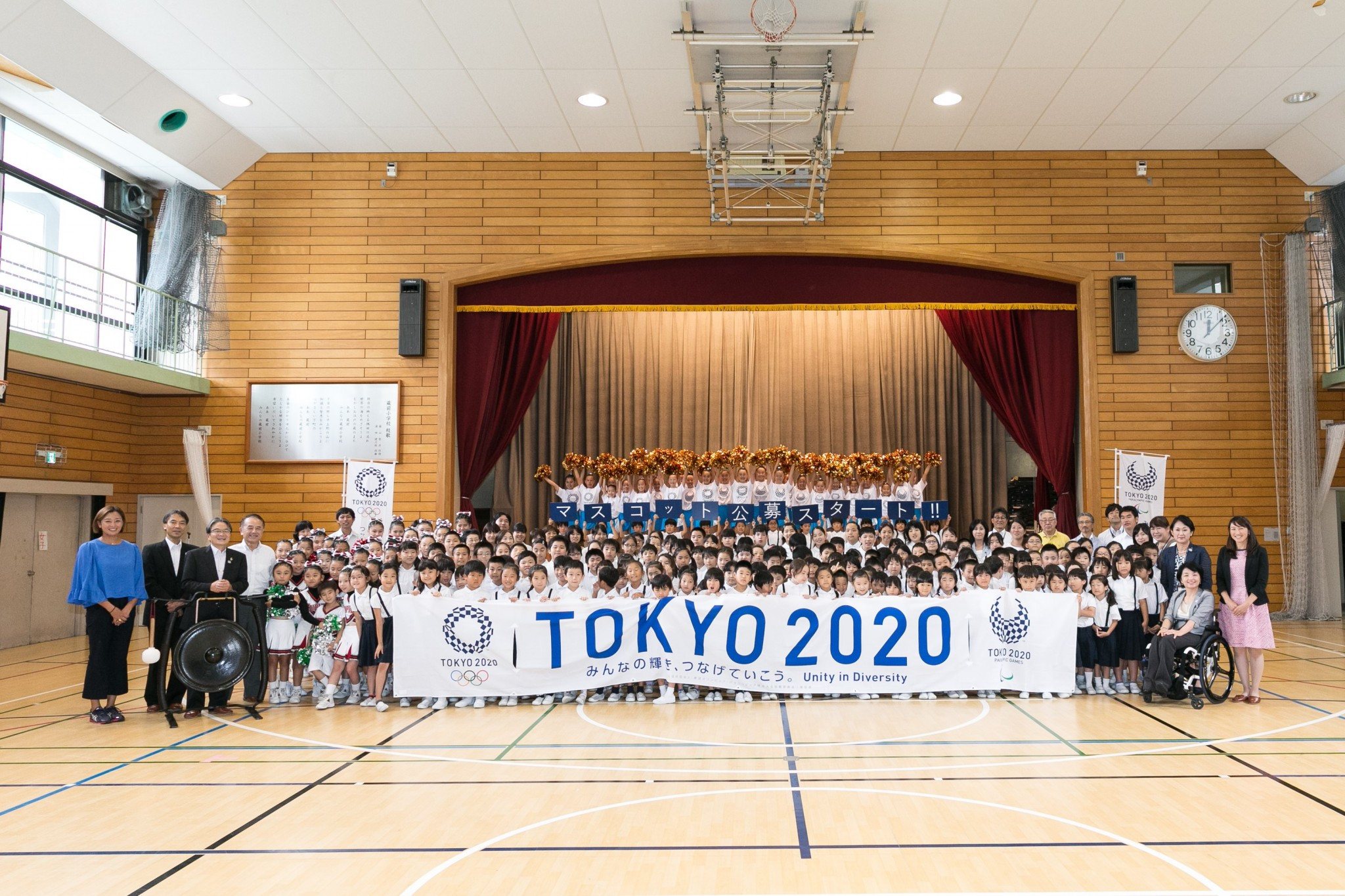 Tokyo 2020 receive more than 2,000 entries in mascot competition