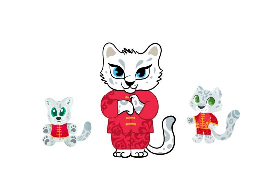 Bars revealed as World Wushu Championships mascot