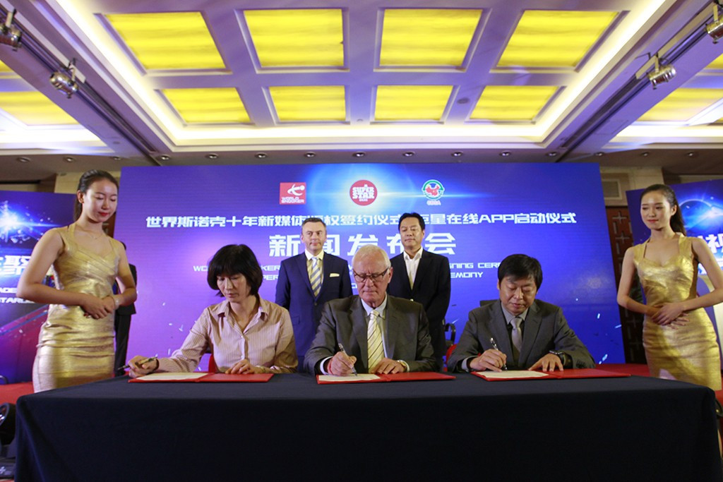 World Snooker partners with Rigour Media for digital expansion in China