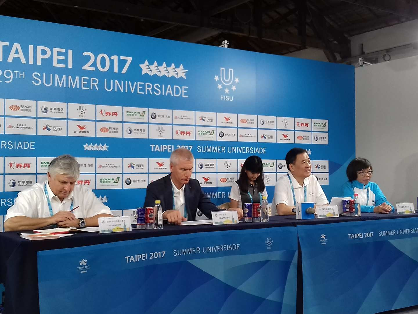 "FISU President claims ""everything in place"" for successful Taipei 2017 Summer Universiade"