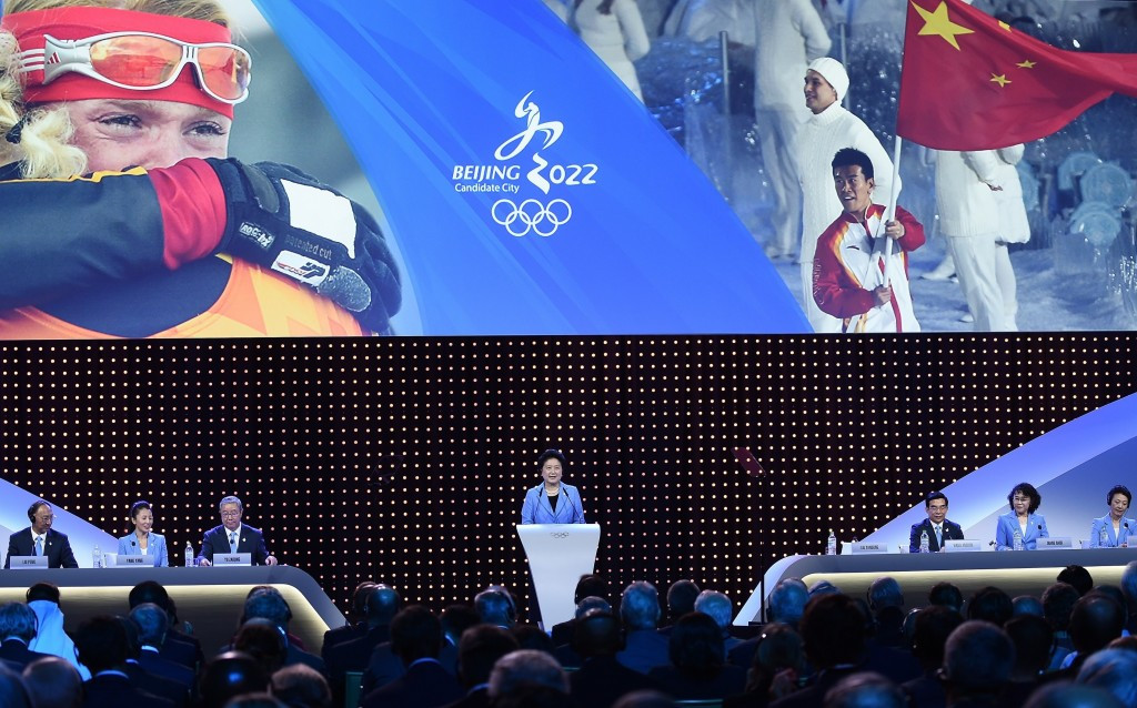 The 128th International Olympic Committee Session: The vote for the 2022 Winter Olympics and Paralympics