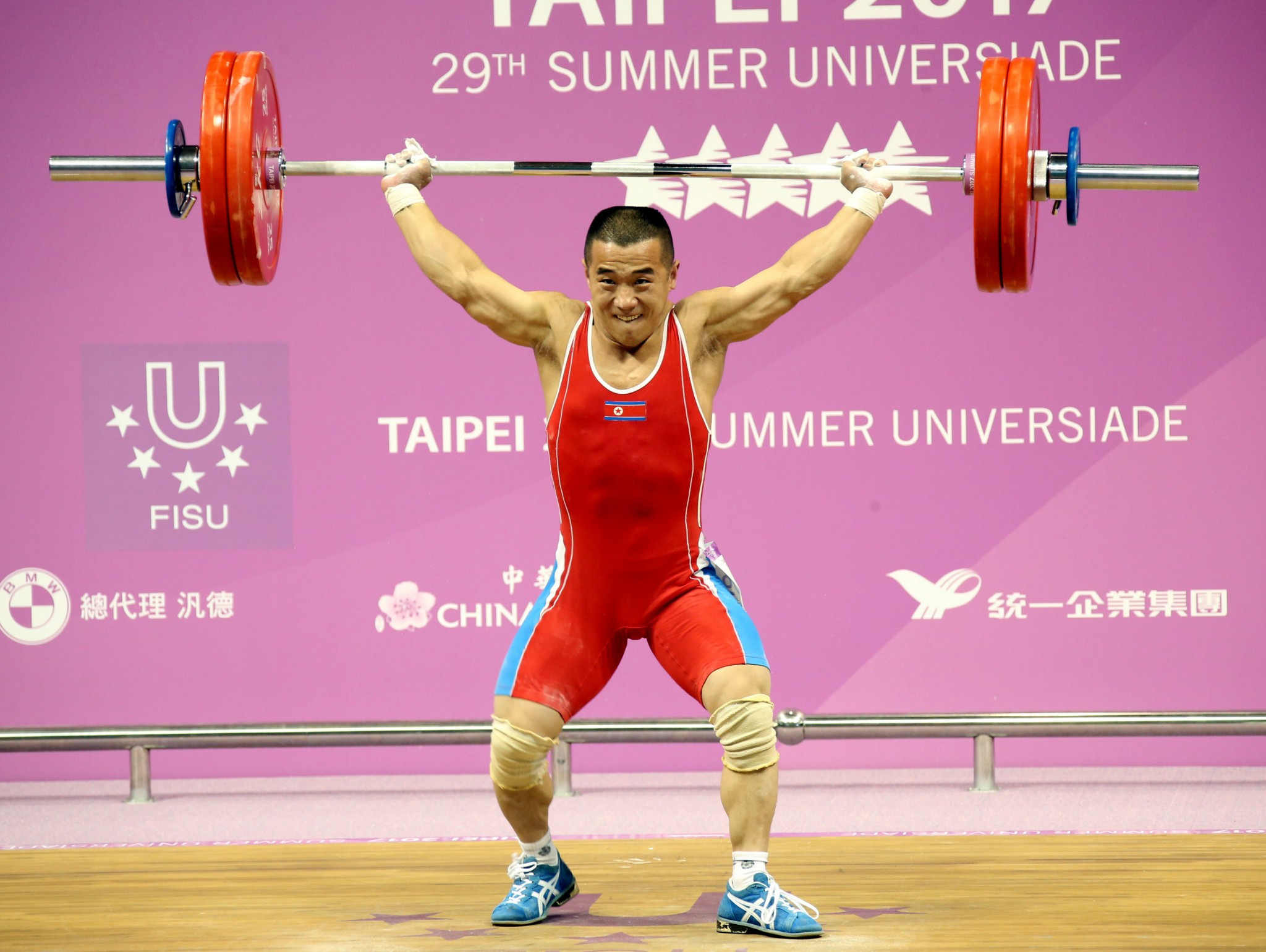 Om Yun-chol claimed the first of North Korea's three weightlifting golds ©Taipei 2017