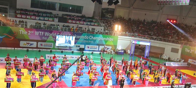 The Cadet World Championships will be held in Egypt from tomorrow ©World Taekwondo