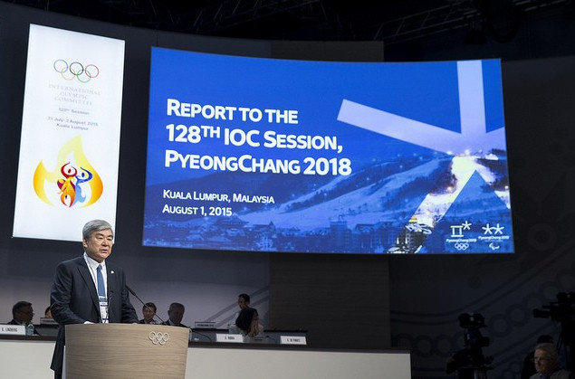 Pyeongchang 2018 are confident there will be time for the high-speed railway line to be properly tested before the Games begin Pyeongchang 2018 are confident there will be time for the high-speed railway line to be properly tested before the Games begin ©