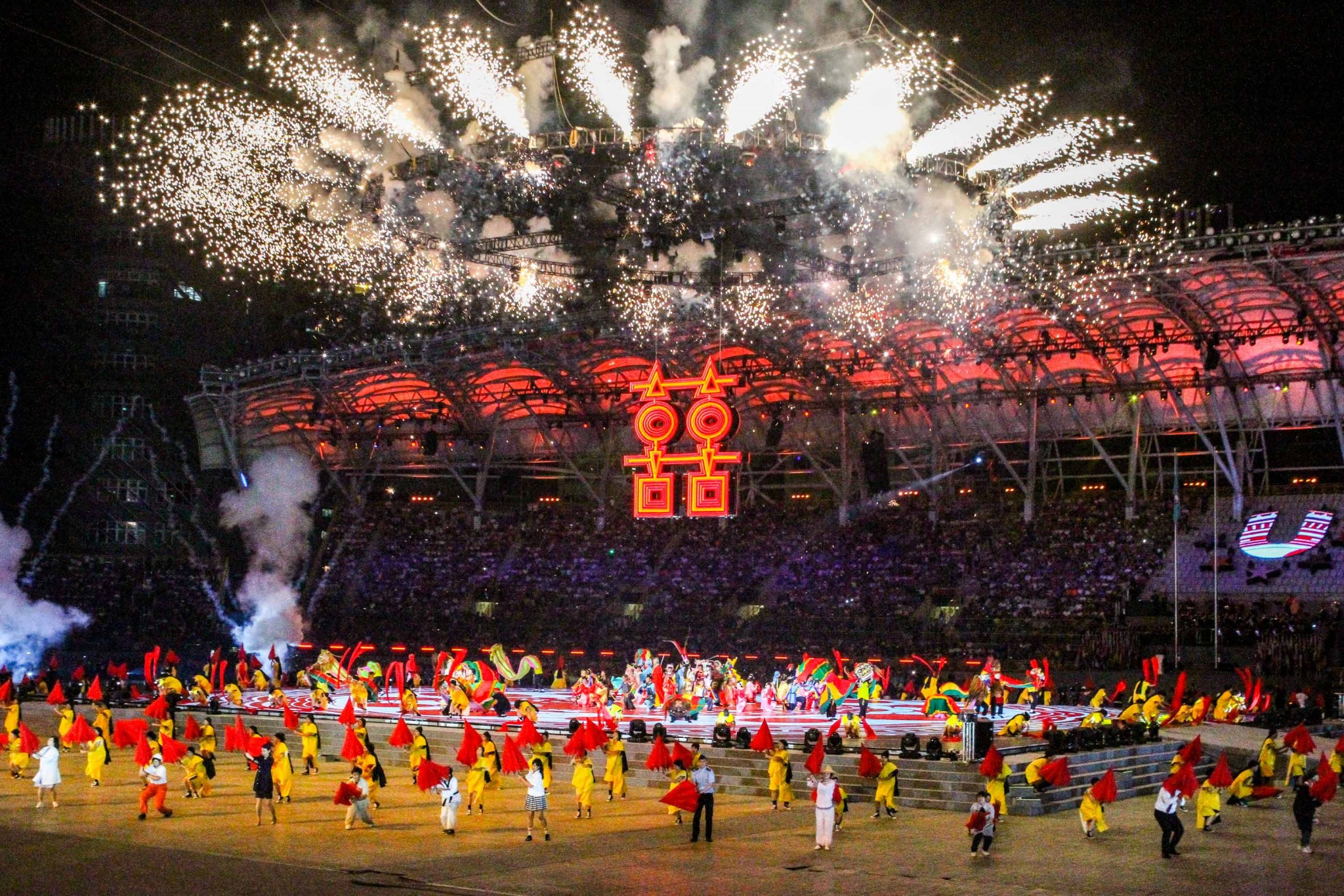 Arrest made in connection with protests at Taipei 2017 Opening Ceremony