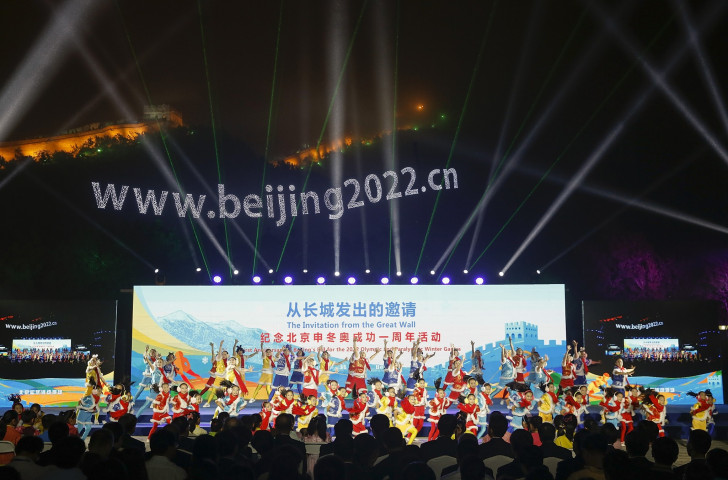 Chinese children perform during the one year anniversary of Beijing's successful bid for the 2022 Winter Olympics and Paralympics ©Getty Images