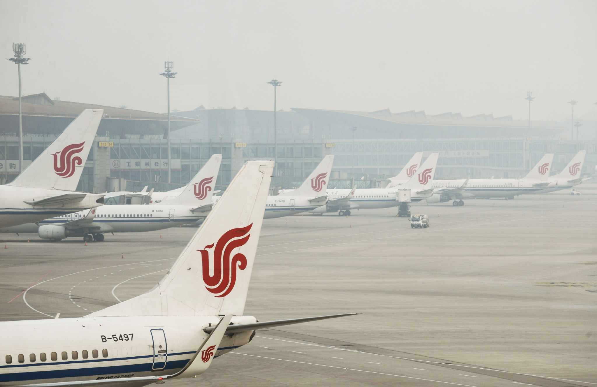 Air China become official partner of Beijing 2022
