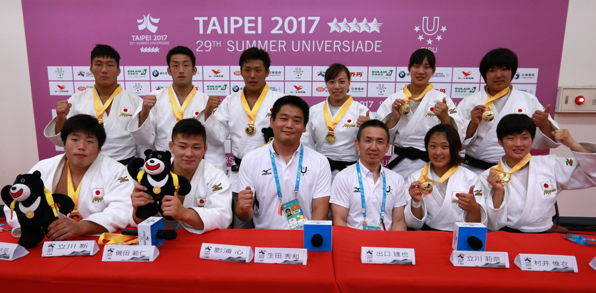 Japan won men's and women's team judo golds ©Taipei 2017