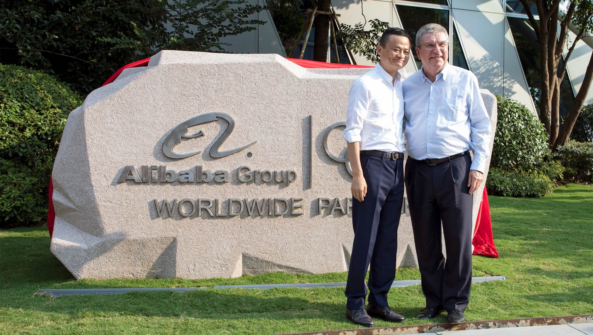 Thomas Bach Alibaba Executive Chairman Jack Ma ©ITG