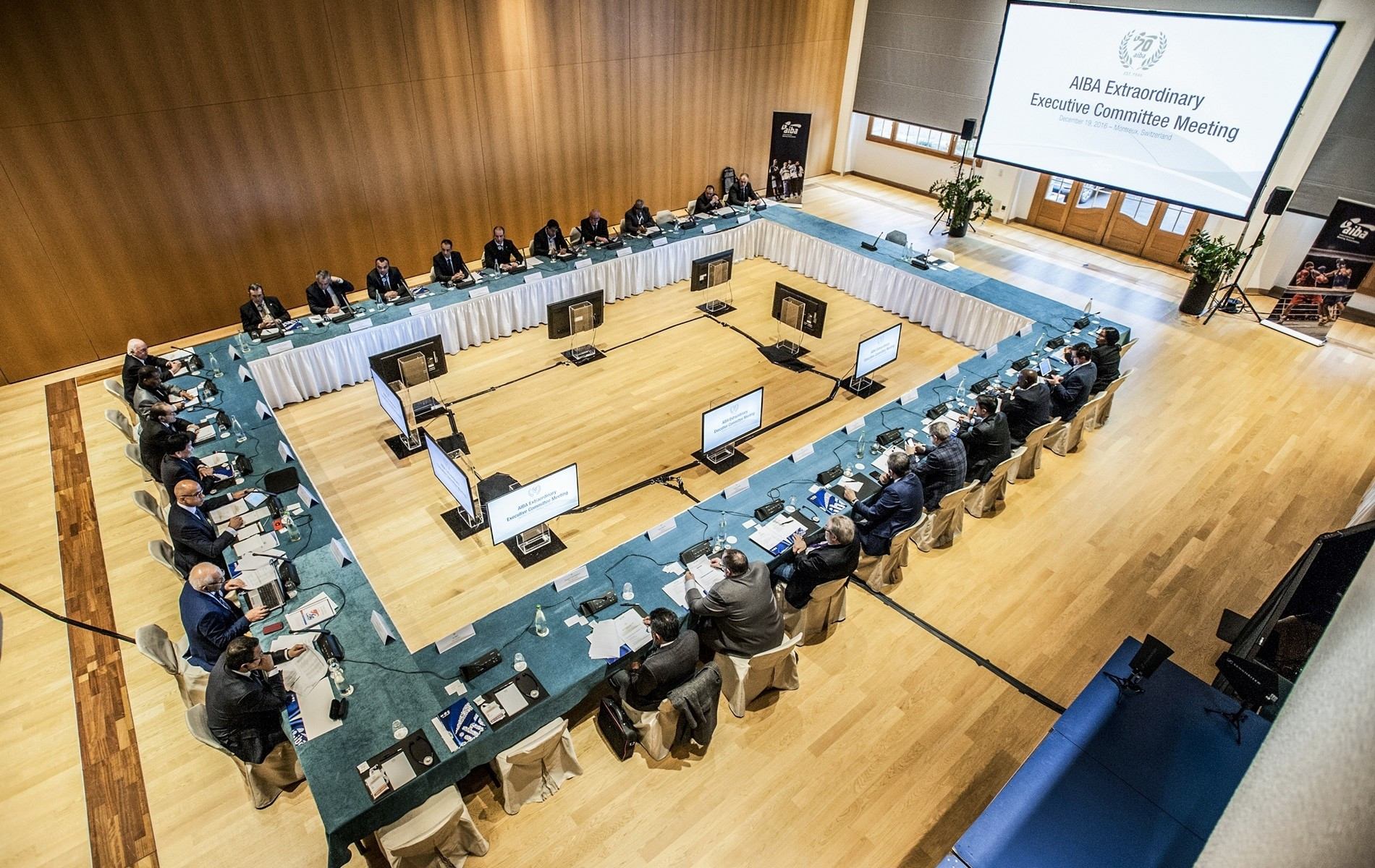 AIBA is set to hold another extraordinary Executive Committee meeting later this month ©AIBA