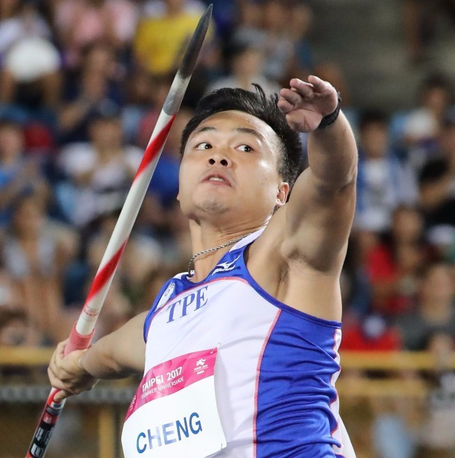 Stunning javelin competition the highlight of latest athletics finals at Taipei 2017