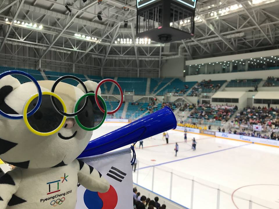 A final Pyeongchang 2018 Coordination Commission inspection visit is due to start tomorrow ©Pyeongchang 2018