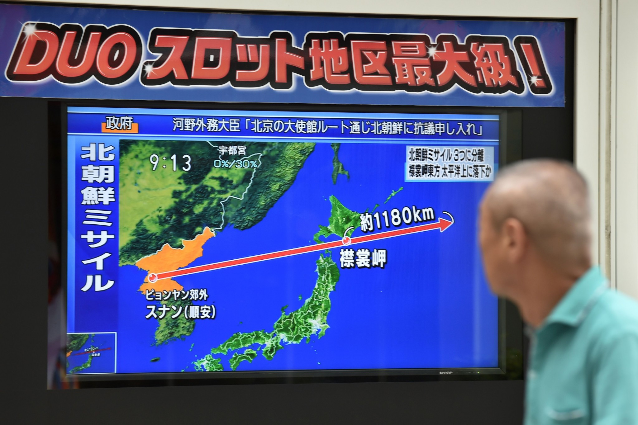 The rocket, fired in Pyongyang, travelled over northern Japan today ©Getty Images