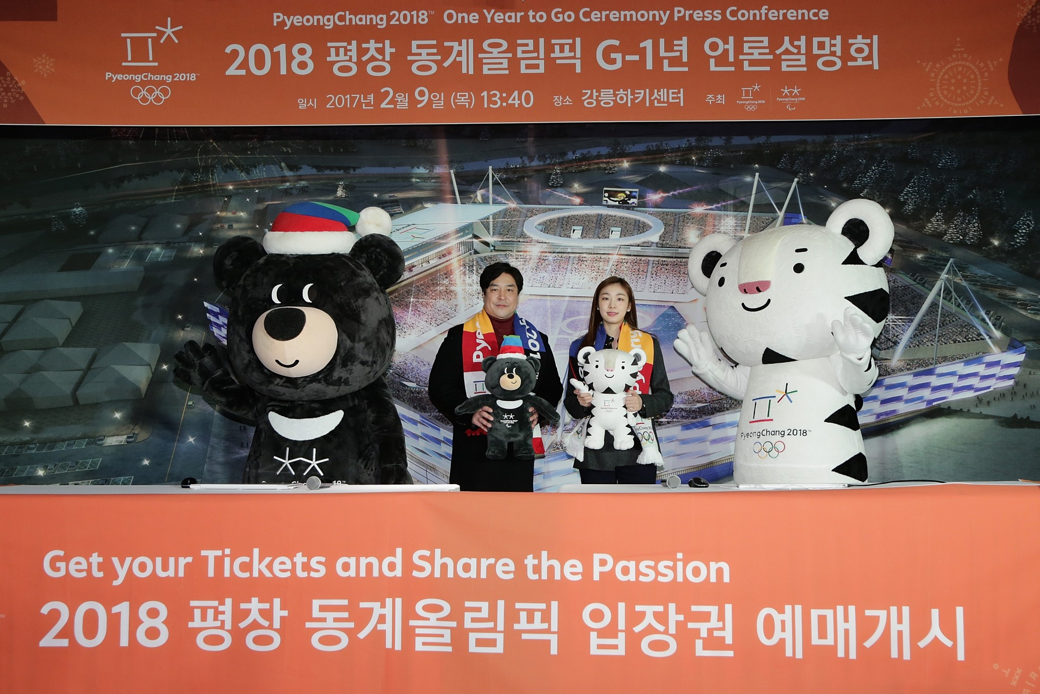 Organisers are still vowing to improve their promotion of the Winter Olympics in an attempt to boost ticket sales ©Getty Images