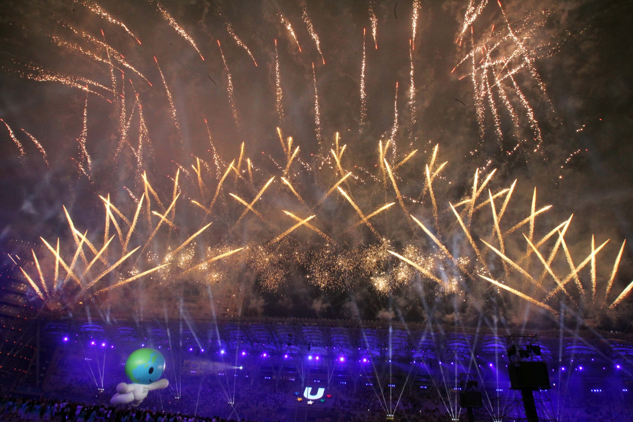 The Taipei 2017 Summer Universiade officially concluded this evening ©Taipei 2017