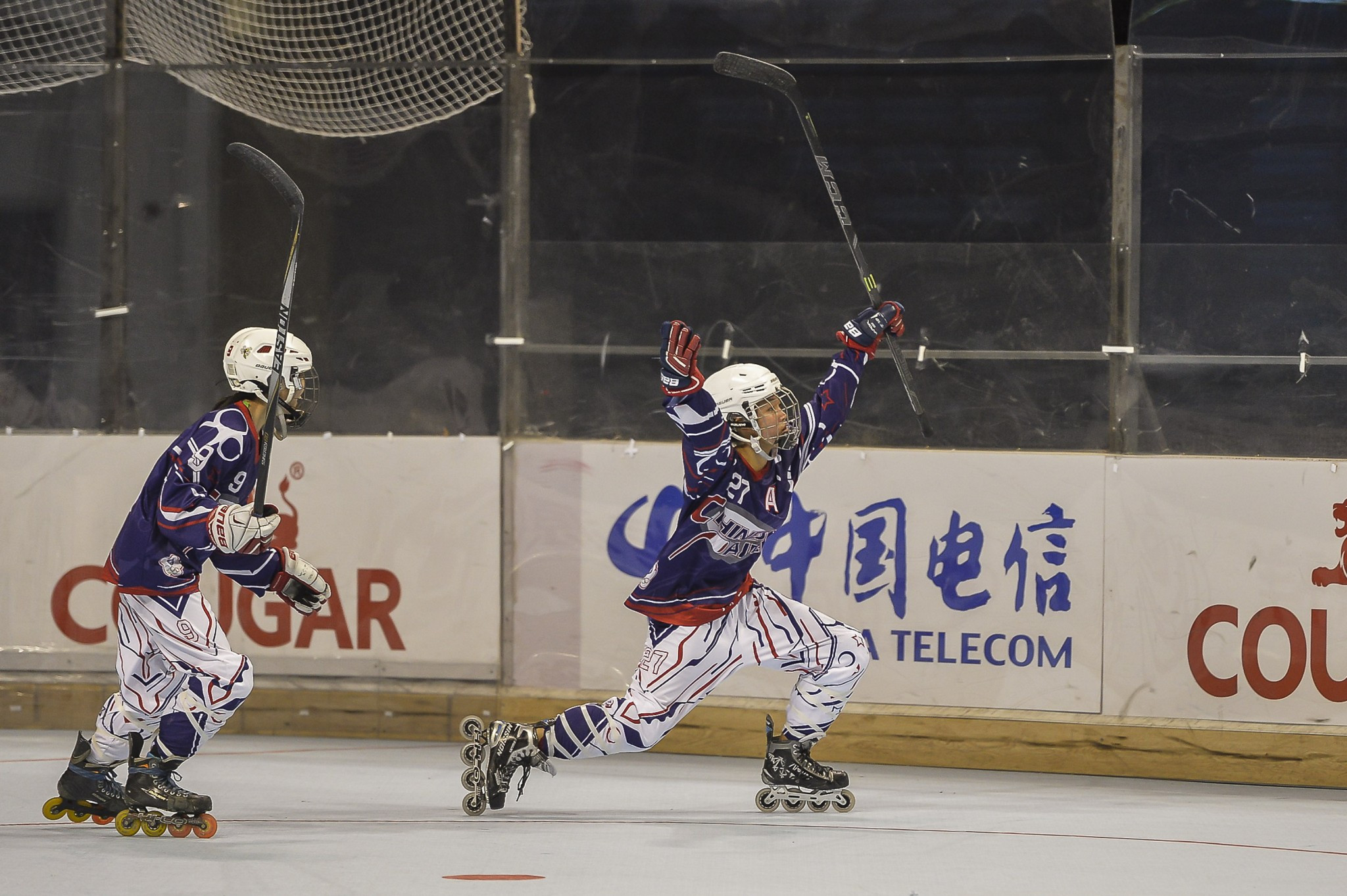 Chinese Taipei proved too strong for Italy in Nanjing ©FIRS