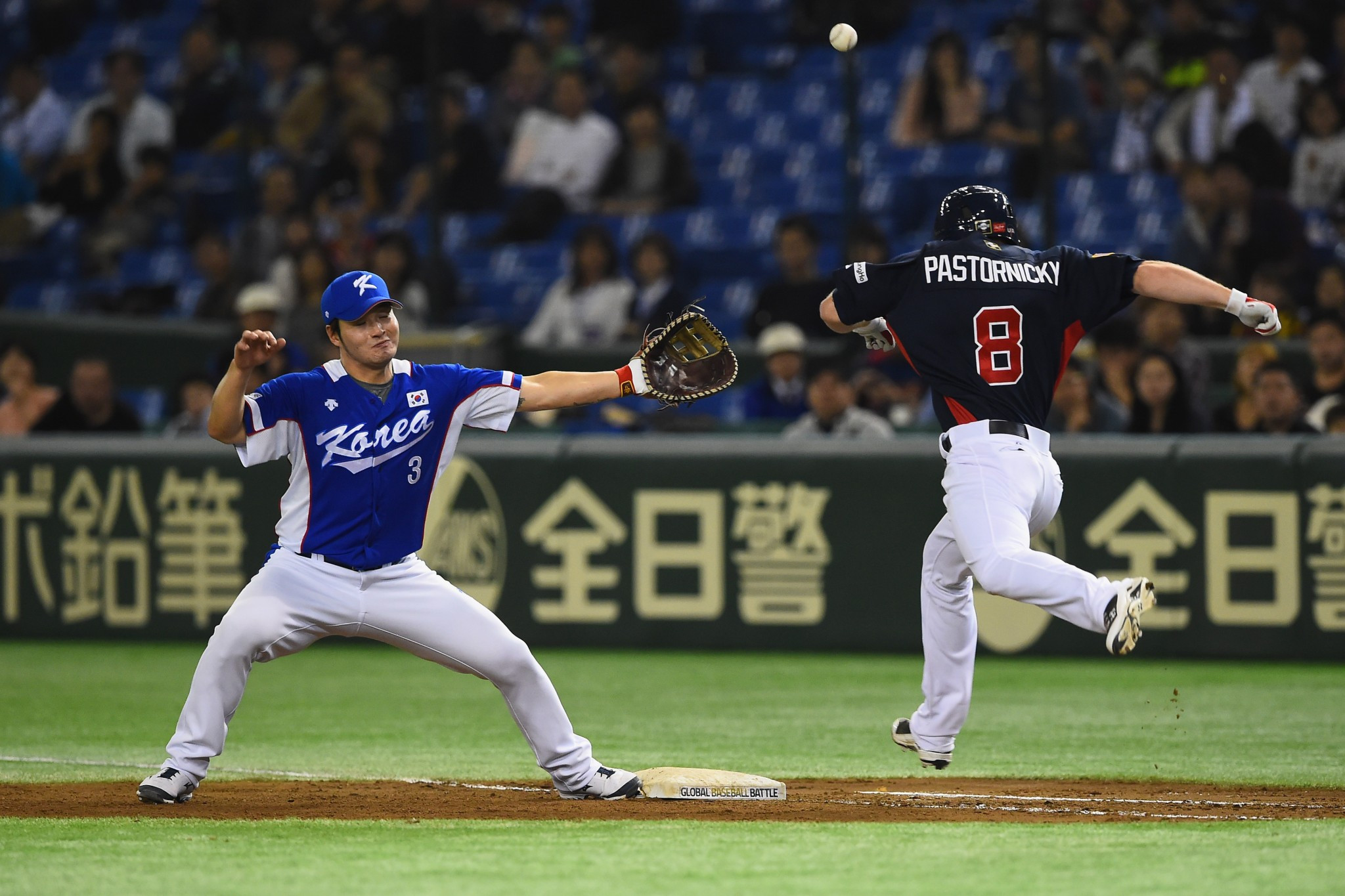 South Korea won the inaugural WBSC Premier12 final when they beat the Untied States in the final in Tokyo ©Getty Images