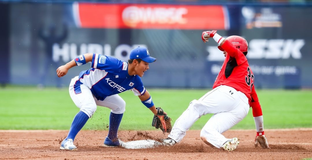 South Korea maintain perfect start to WBSC Under-18 World Cup