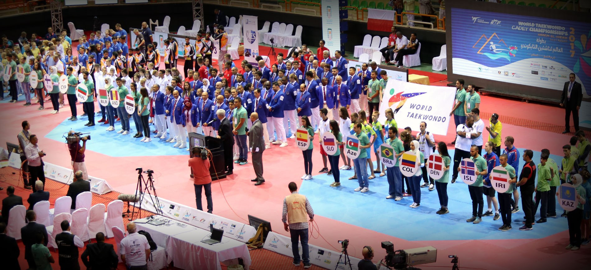 Athletes between the ages of 12 and 14 competed in Egypt ©World Taekwondo