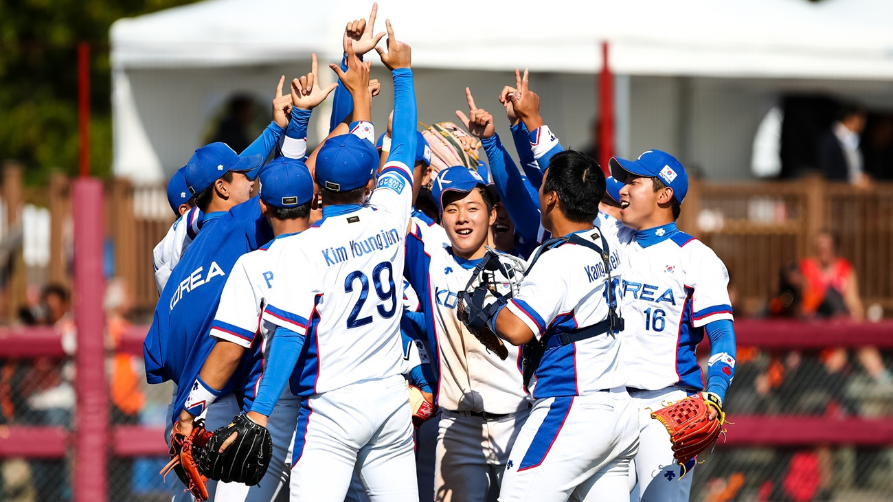 South Korea are also through to the final ©WBSC