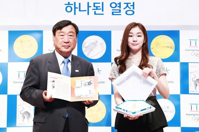 The Pyeongchang 2018 Organising Committee has launched the second batch of commemorative coins and notes ©POCOG