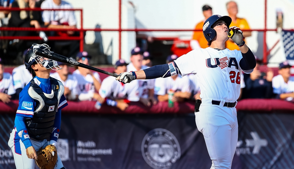 The United States beat South Korea 8-0 in the final ©WBSC