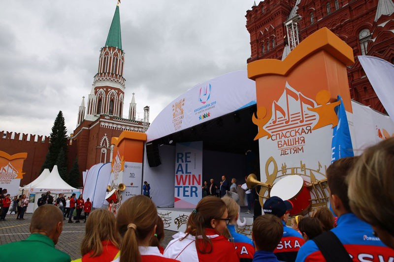 The announcement was made in Moscow's Red Square ©FISU