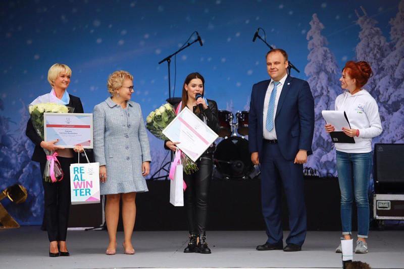 Olympic champions unveiled as Krasnoyarsk 2019 ambassadors