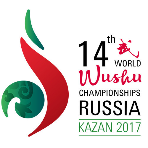 The logo for this year's World Wushu Championships in Russian city Kazan has been unveiled ©IWUF