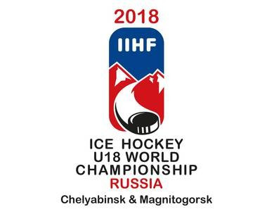 Logo revealed for IIHF Men's Under-18 World Championship in Russia