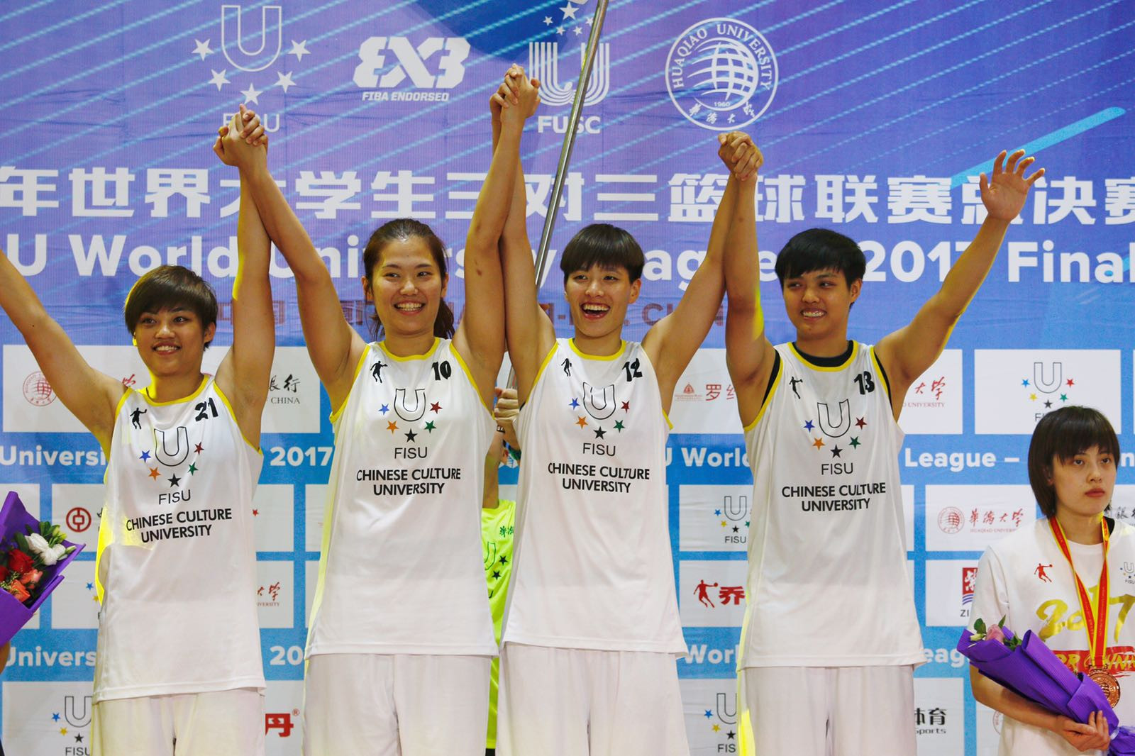 The Chinese Culture University were victorious in the women's event ©FISU