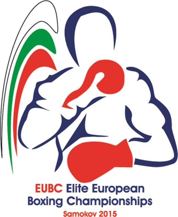 European Confederation Boxing Championships set to get underway in Samokov