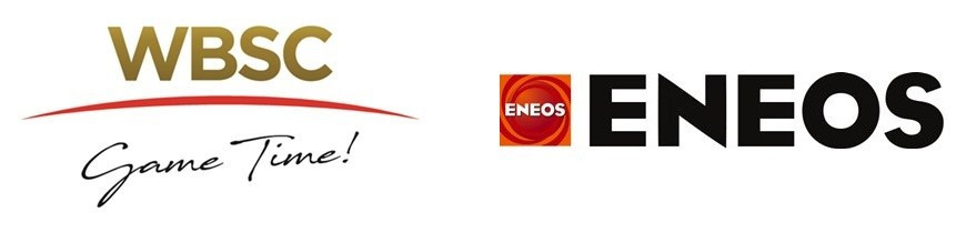 WBSC sign ENEOS as rankings sponsor
