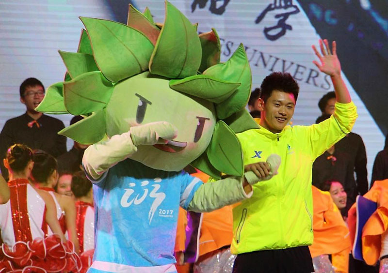 The National Student Games saw 5,966 athletes competing in 10 sports ©FISU