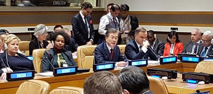 South Korean President Moon Jae-in is taking part in the 72nd UN General Assembly in New York City, a trip he is also using tp promote next year's Winter Olympic Games in Pyeongchang ©Korean Government