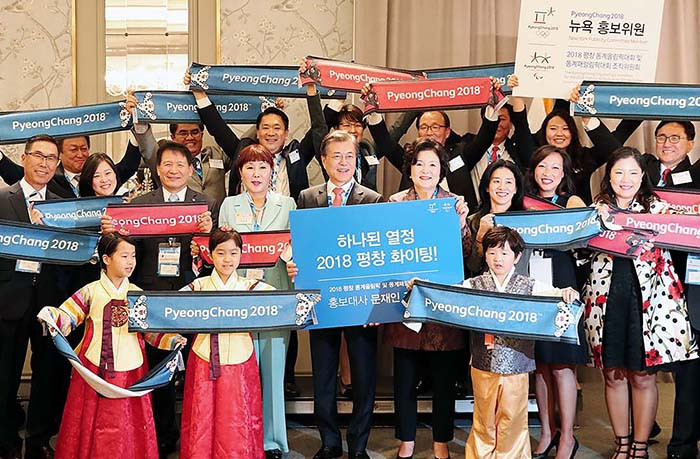 Moon Jae-in, accompanied by First Lady Kim Jung-sook appointed 300 Koreans and Korean-Americans living in New York City as
