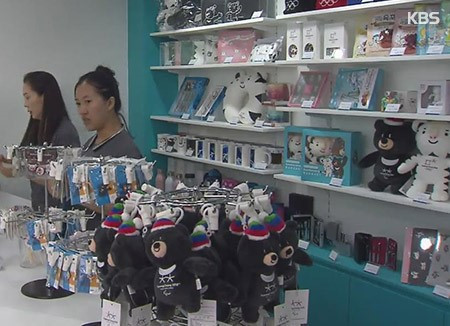 Pyeongchang 2018 open official merchandise stores across South Korea
