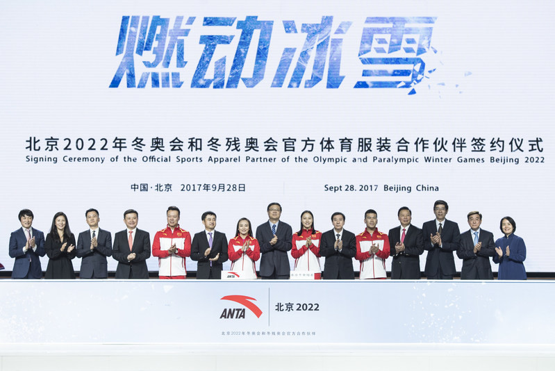 Representatives of ANTA and Beijing 2022 welcoming the sponsorship agreement ©Beijing 2022