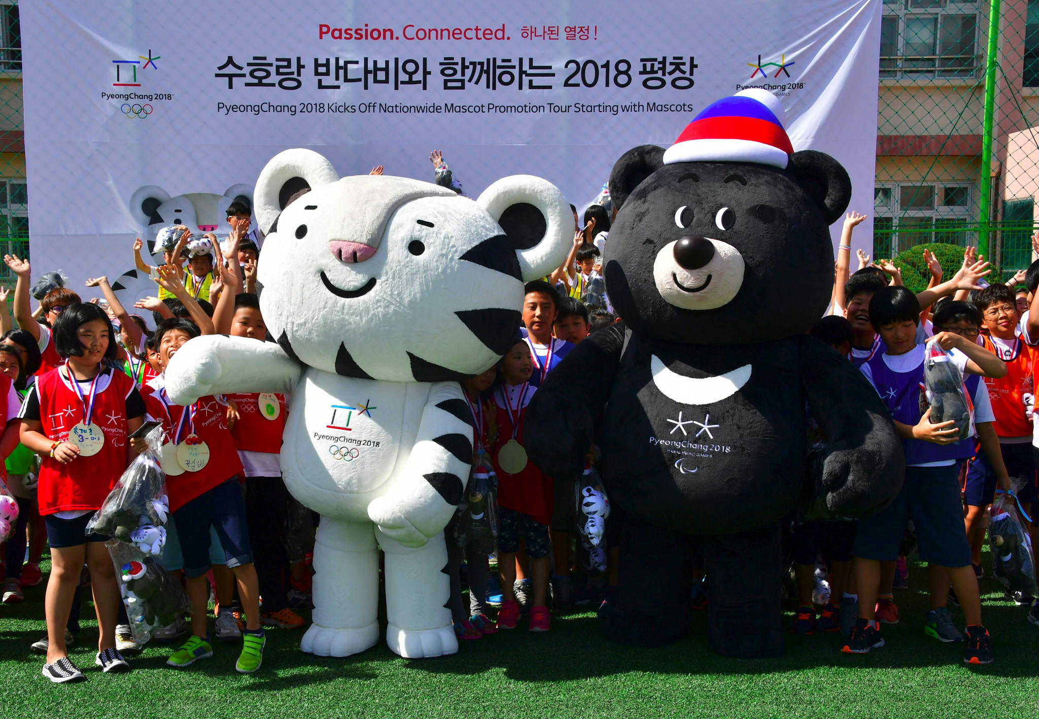 South Koreans expect Pyeongchang 2018 to be success but less than 40 per cent interested in them