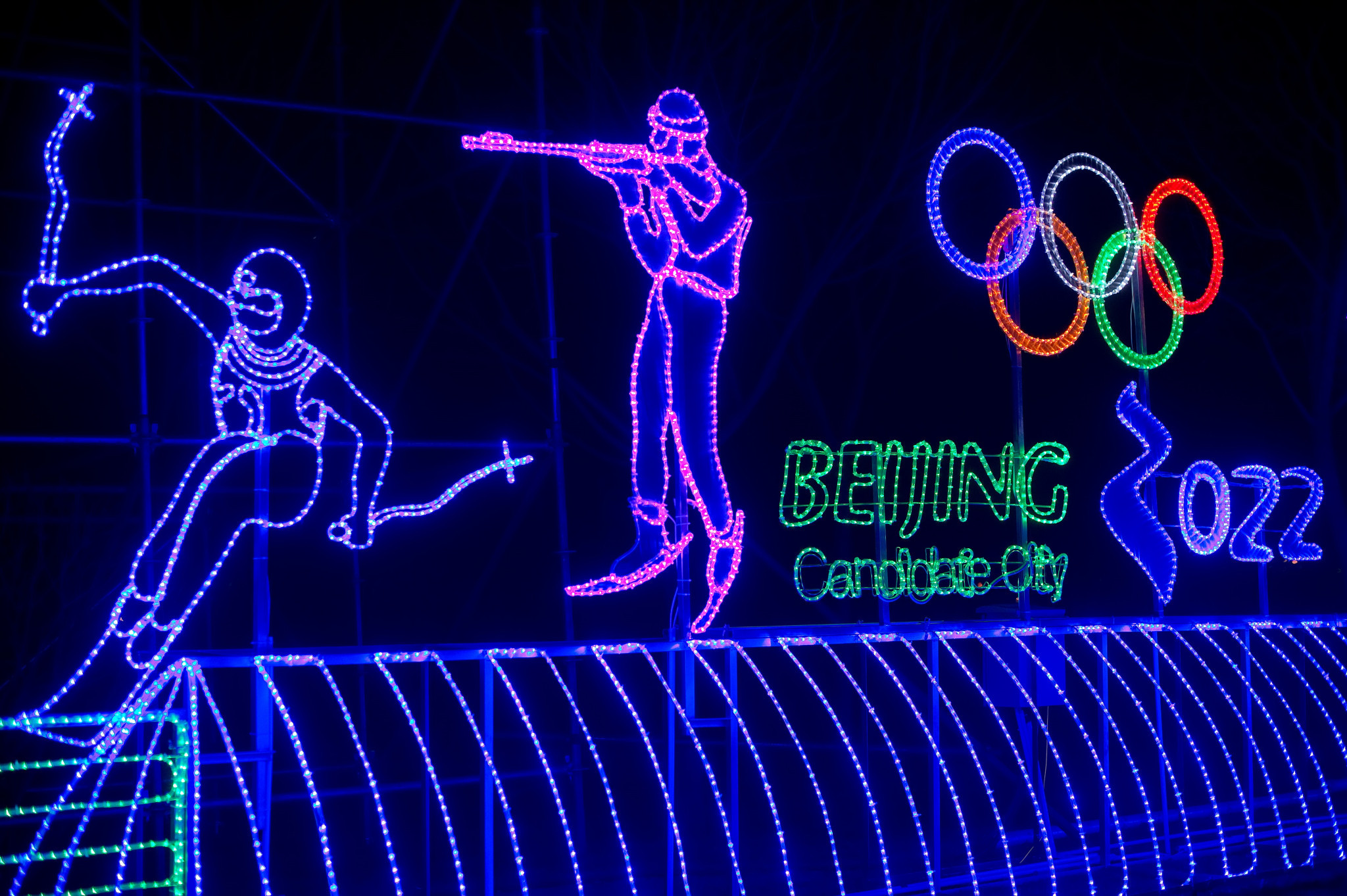 Beijing won the 2022 Winter Olympic bid race ©Getty Images