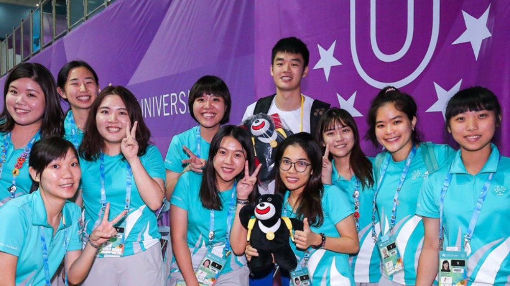FISU believe hosting their competitions will benefit young people in the cities and increase their visibility ©FISU