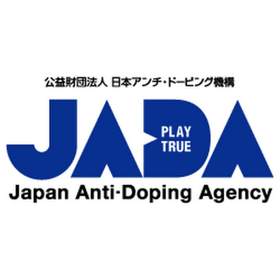 The Japan Anti-Doping Agency have signed a Memorandum of Understanding with Tokyo 2020 ©JADA