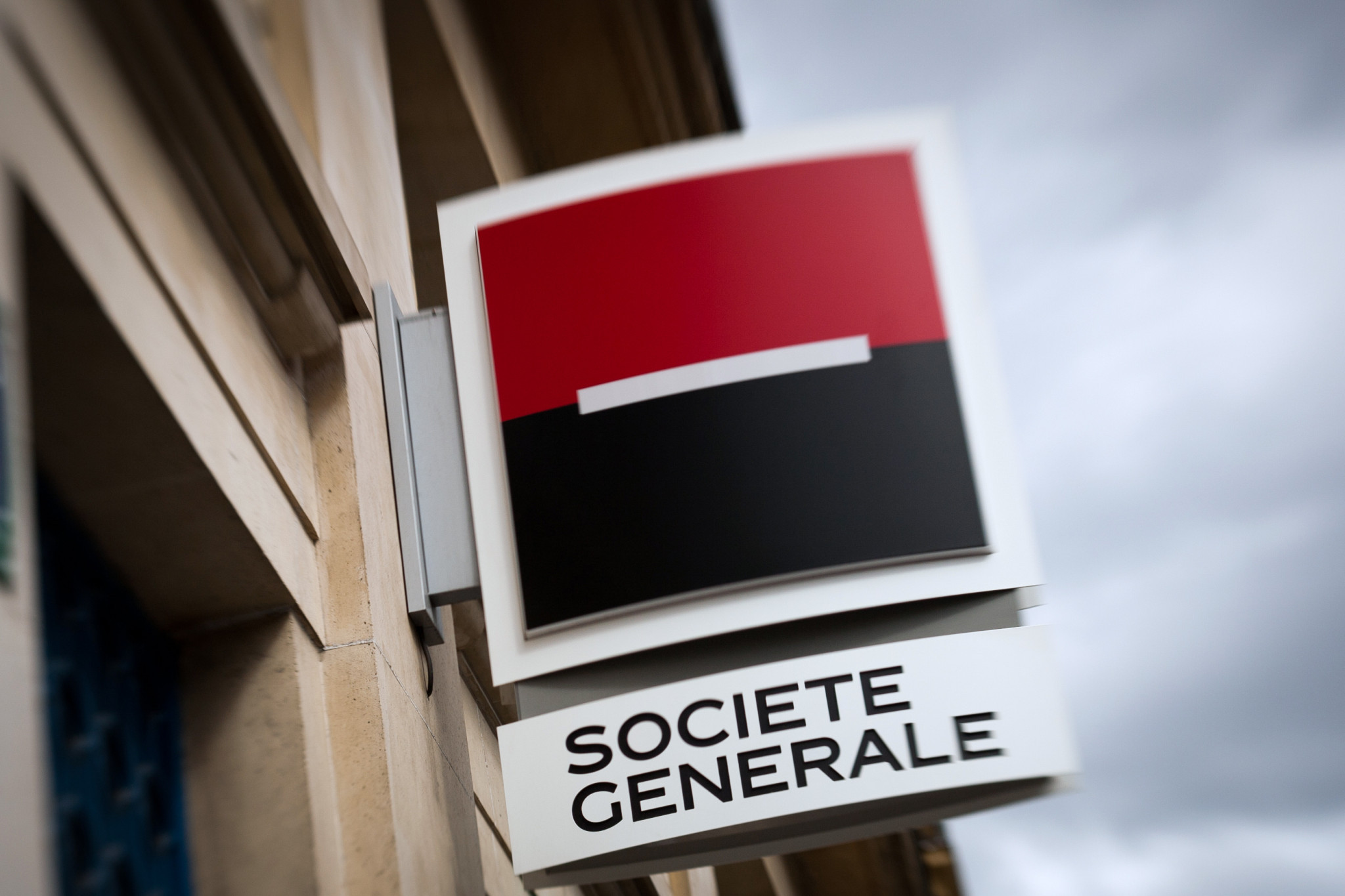 French banking group Société Générale defends anti-corruption practices amid links to Rio 2016 vote-buying scandal