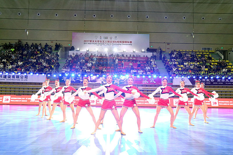 A squad from the Beijing Sports University took the cheerleading crown over Chinese counterparts Hebei Normal University ©FISU