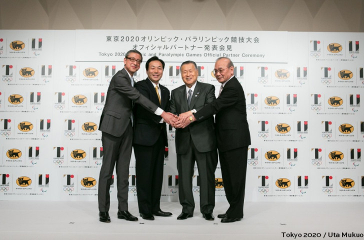Yamato Holdings have been announced as the latest Official Partner of Tokyo 2020 ©Yamato Holdings