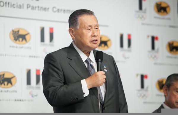 Tokyo 2020 President Yoshiro Mori praised the addition of their fourth Official Partner saying he was